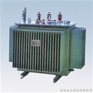 S9-M 系列全密封配电变压器