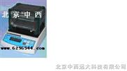 塑料密度计(颗粒状) 型号:JDC02-XMB-Ⅳ