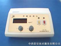 便携式甲醛检测仪