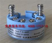 GDT-180-GDT-180热电阻温度变送器(非隔离型)