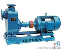 ZX清水工业自吸泵