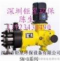 深圳流体设备SZ顺子液压隔膜计量泵絮凝剂加药泵SM型