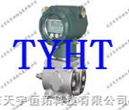 TY6C-TY6C高精度智能金属电容压力/差压变送器