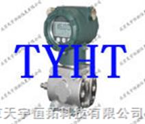 TY6C高精度智能金属电容压力/差压变送器