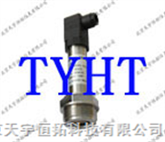 TY520齐平膜陶瓷电容压力变送器