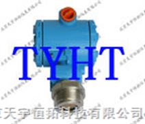 TY820齐平膜微压陶瓷电容压力变送器
