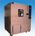 江苏高低温试验箱/昆山高低温试验机