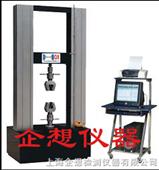 杨氏模量试验机