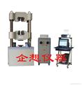 100T液压数显万能材料试验机