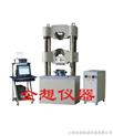 60T液压数显万能材料试验机