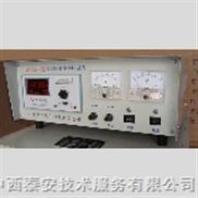 TH48SYXL-3-高温箱式电阻炉控制器()