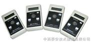 MW18CM-04-06(国产)-浊度水质测定仪