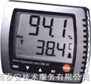 XLFB-testo 608-H2-温湿度表 德图