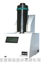 同步熱分析儀