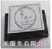 电子倾角传感器 国产