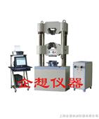 微机控制液压拉伸试验机