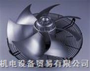 德国施乐百ZIEHL-ABEGG风机、控制继电器、交流电动机