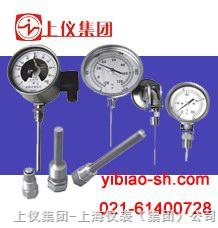 WSS-351W  WSS-352W 双金属温度计