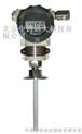 ZSBY51-BY-GUS640-射频电容式液位变送器