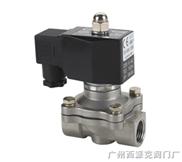 热水、气电磁阀,广州电磁阀,深圳电磁阀