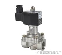 水(热水)气常开电磁阀,广州电磁阀