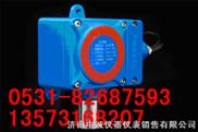 甲苯气体检测仪-甲苯报警器