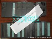 西门子PLC/大量现货供应/售后维修/