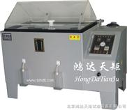 金属材料耐腐蚀试验机