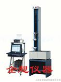 钢材抗拉压强度试验机