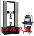 QX-杨氏模量试验机