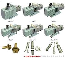 2XZ-2单相直联旋片真空泵