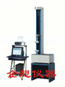 QX-南京橡胶试验机