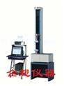 QX-青岛橡胶试验机