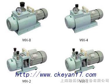 WX-0.5�o油旋片式真空泵
