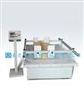 KJ-7030模拟运输振动台 振动台 模拟振动台
