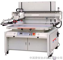 机械式平面丝印机