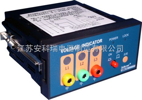 DXNA1高压带电显示器
