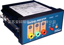 供应DXNA1高压带电显示器