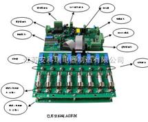 AGF-M4光伏汇流采集装置