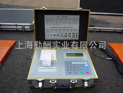 长宁区便携式称重板SCS-15吨轴重电子衡厂家价格