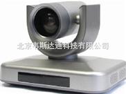 1080P技术区别 韦斯科技1920×1080视频会议摄像机