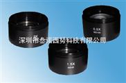 舜宇显微镜物镜