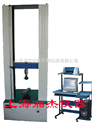 地坪涂装材料拉伸粘结强度试验机首选上海湘杰