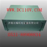 220V专用逆变电源/工频逆变电源-逆变电源 变频电源 变频电源厂