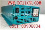 逆变器|24V逆变电源|工频逆变电源|正弦波逆变电源|高频逆变电源