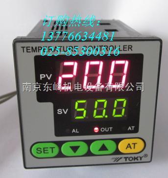 te9-rb10|te9-sb10智能温控表|东崎te9-rb10|tokyte9
