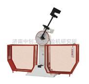 JB-300B/500B-半自动冲击测试仪、金属材料冲击检测设备价格、数显式摆锤冲击试验机