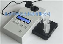 氨氮测试仪 型号:SH11-XH-NH3-N库号:M401114