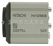 日立3CCD攝像機HV-D15AS/D30P