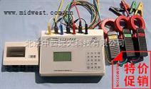 电能综合测试仪/电动机功率测试仪(交流电压、有功功率、无功功率、功率因数、电网频率) 型号:CN61